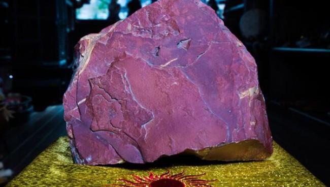 Камень Ра