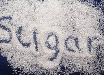 К чему рассыпать сахар?