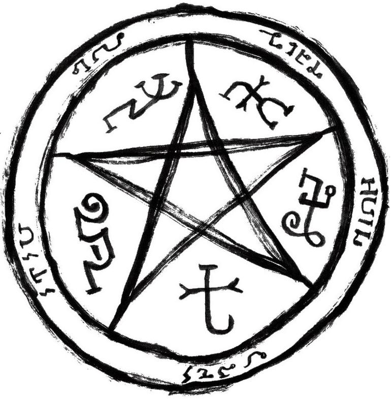 Заклинание дьявола