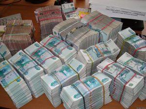 Мощная мантра для привлечения денег и благополучия