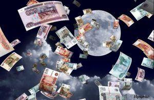 Ритуал на деньги в полнолуние