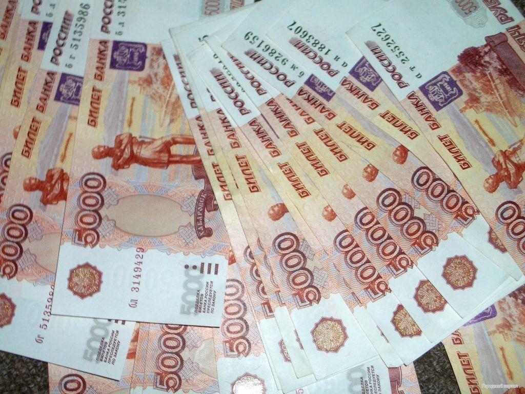 купюры по пять тысяч рублей