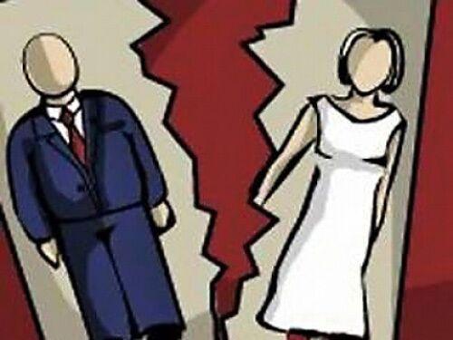 развод примета