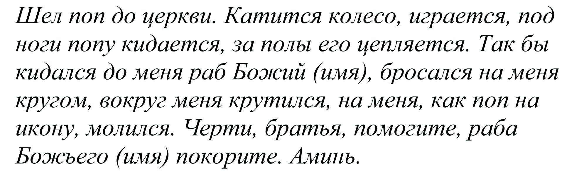 Fortochka