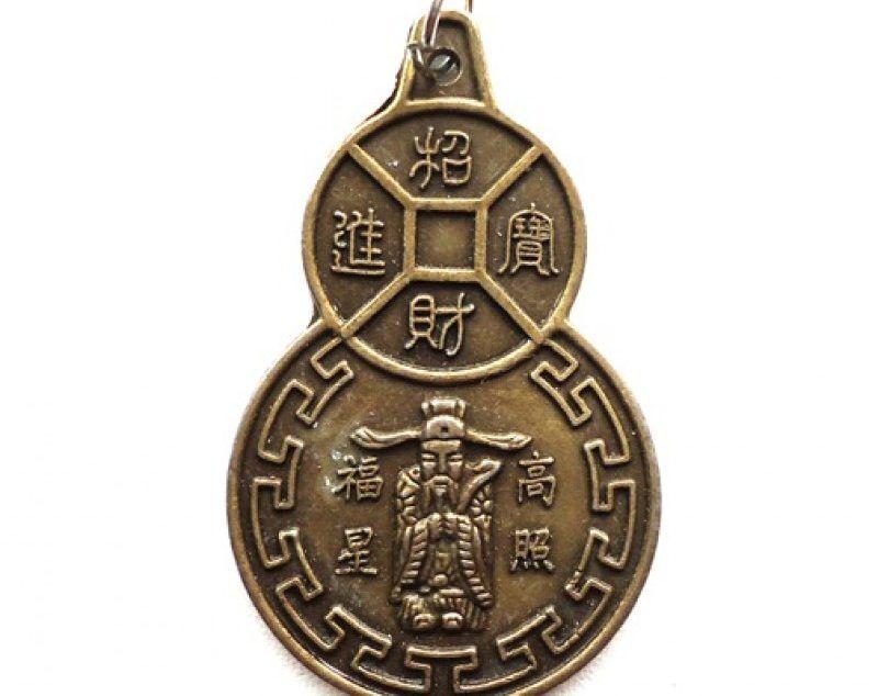 Китайский Имперский талисман