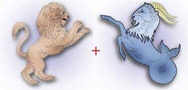 Козерог и Лев