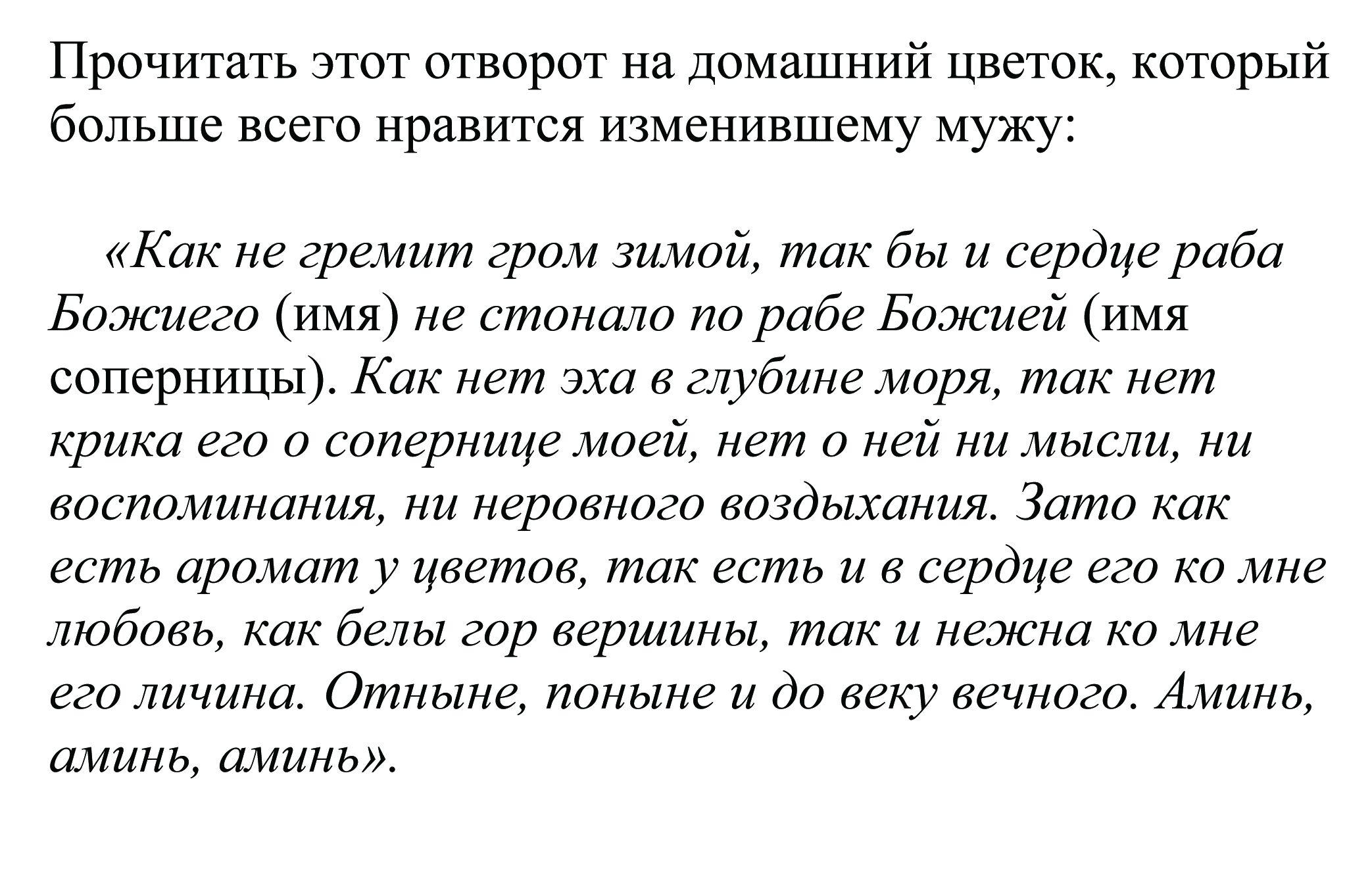 Lubovnitsa