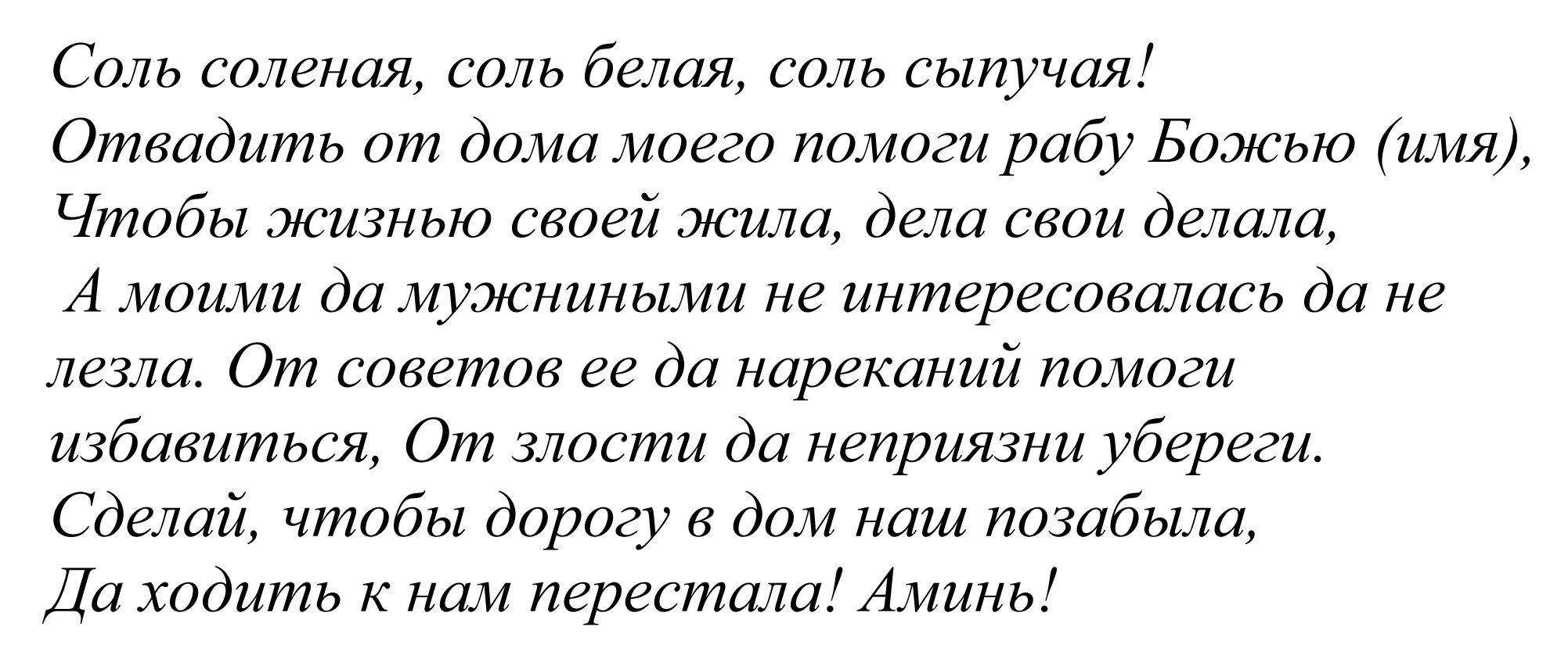 Nalubov