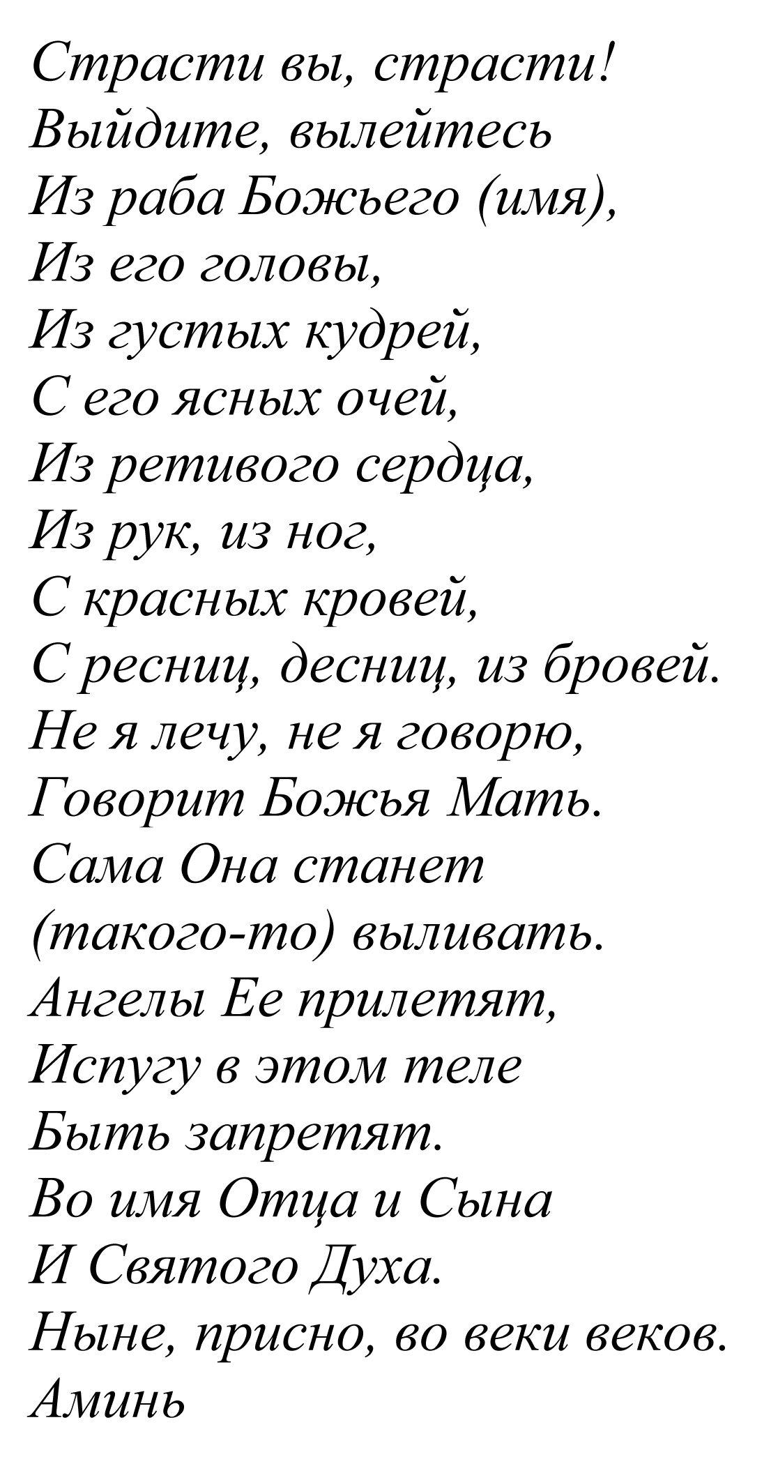 Navosk