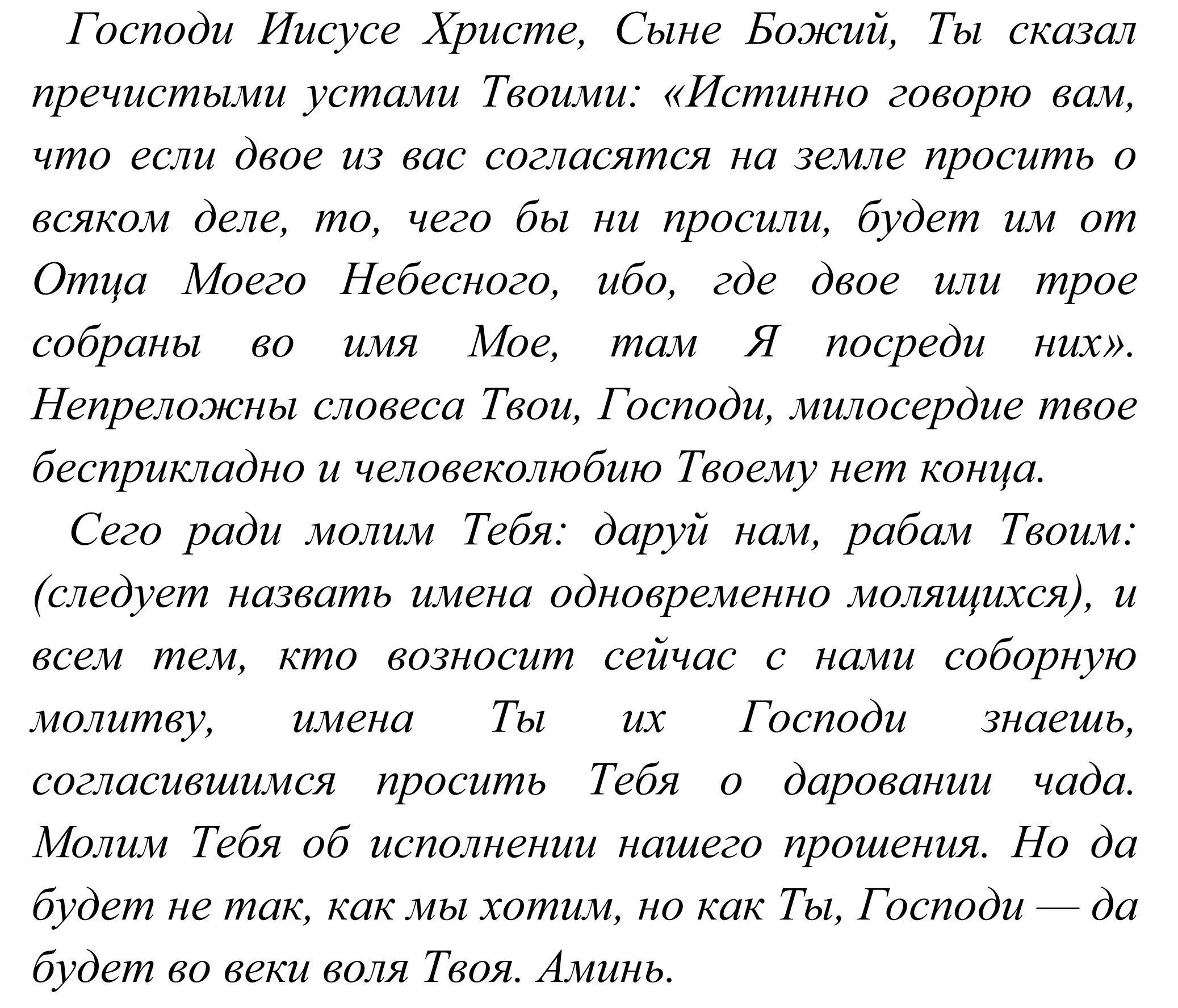 Odetyach