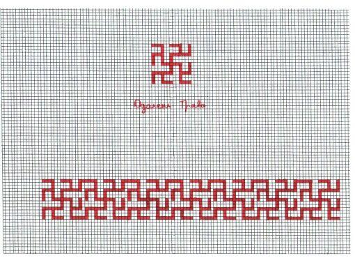 Одолень-трава - схема вышивки