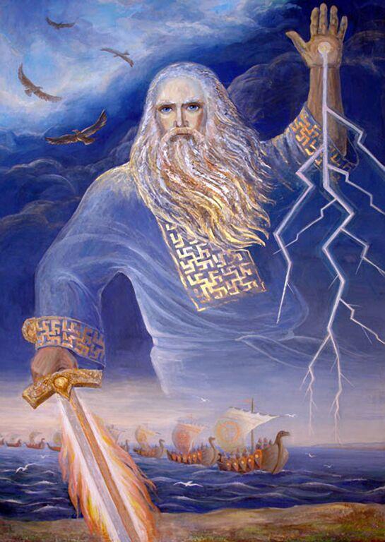 Перун - бог войны, грома и молний