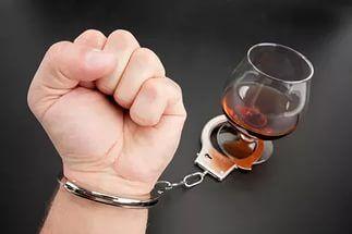 Алкоголь не отпускает