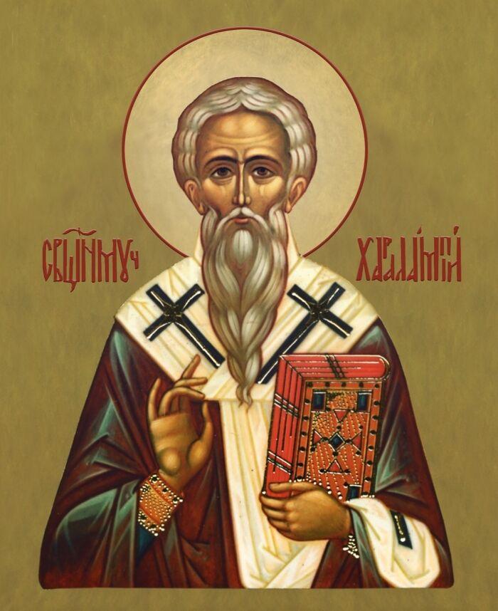 Святой Харлампий