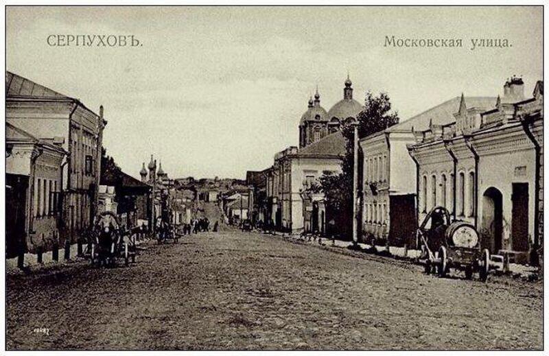 Древний город Серпухов