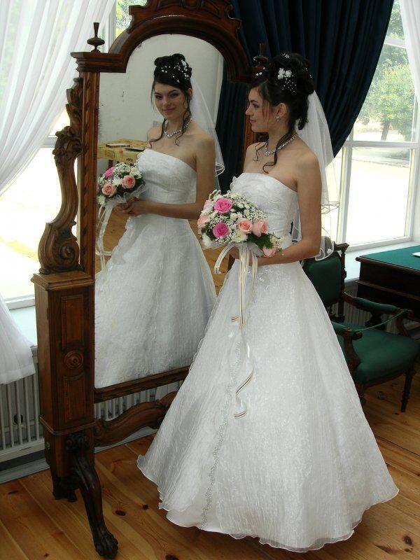 Свадьба сестры