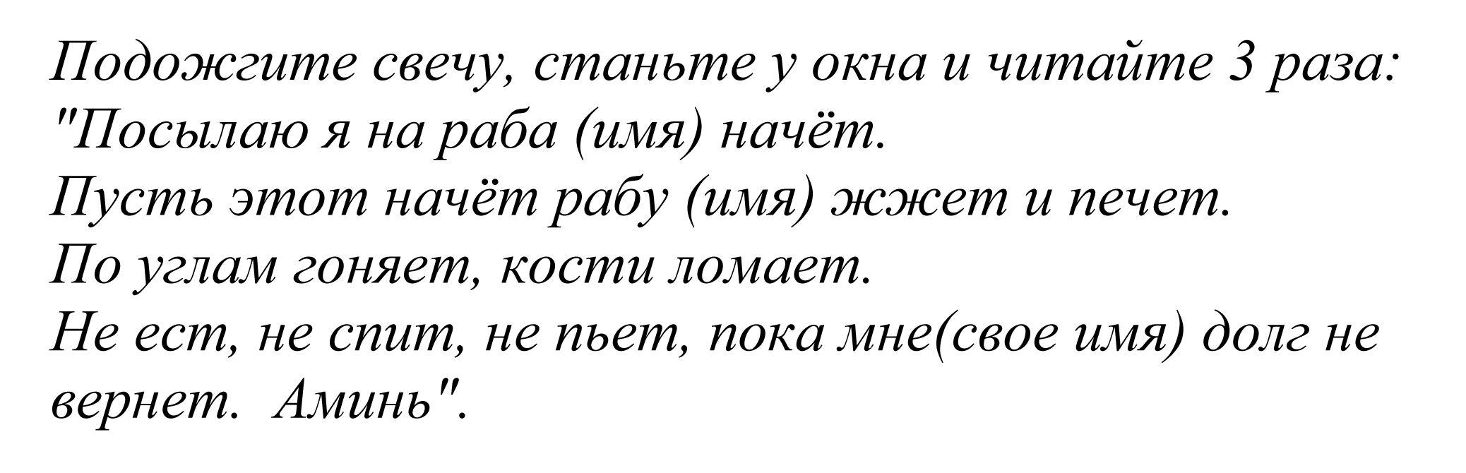 Stepanova