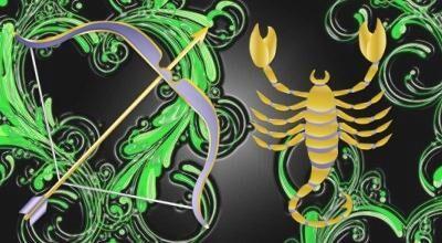 Стрелец и скорпион - неудачная пара