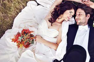 Счастливое бракосочетание