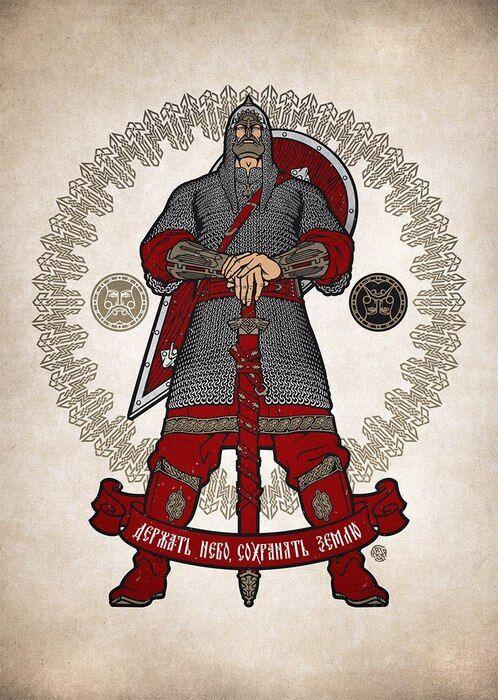 Славянский воин с оберегами Перуна