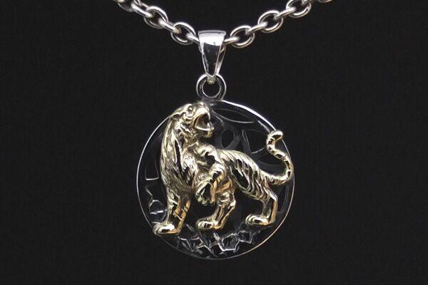 amulet-polosatogo-tigra