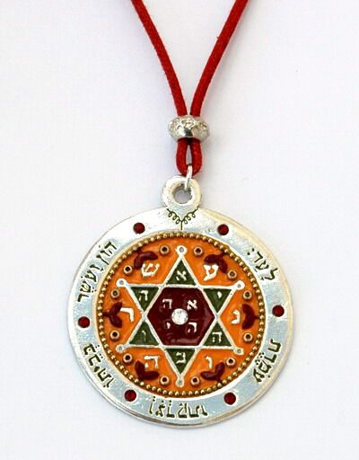 carskiy-amulet