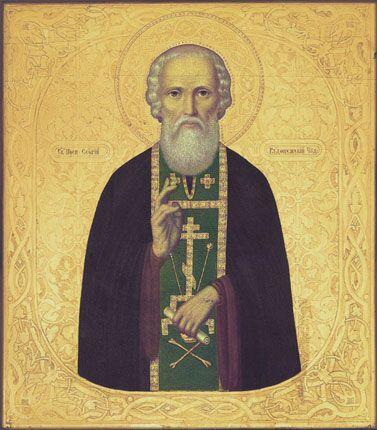 Икона Сергия