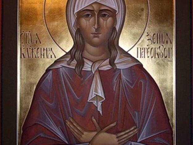 Икона Ксении Петербужской