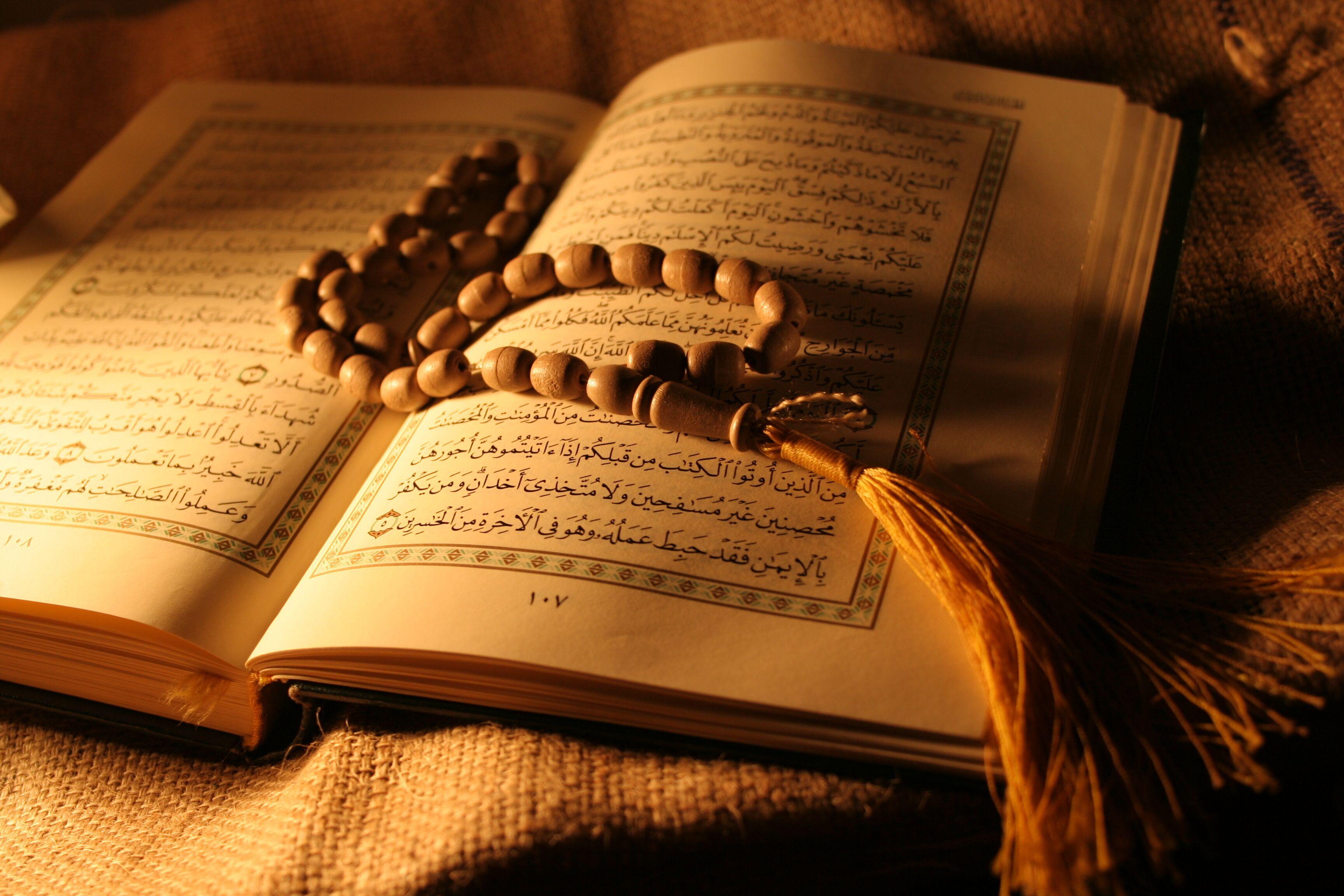 Молитва Ясин