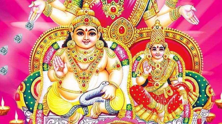 Кубер-мантра-хинди