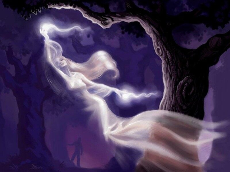 Лабиринт духов
