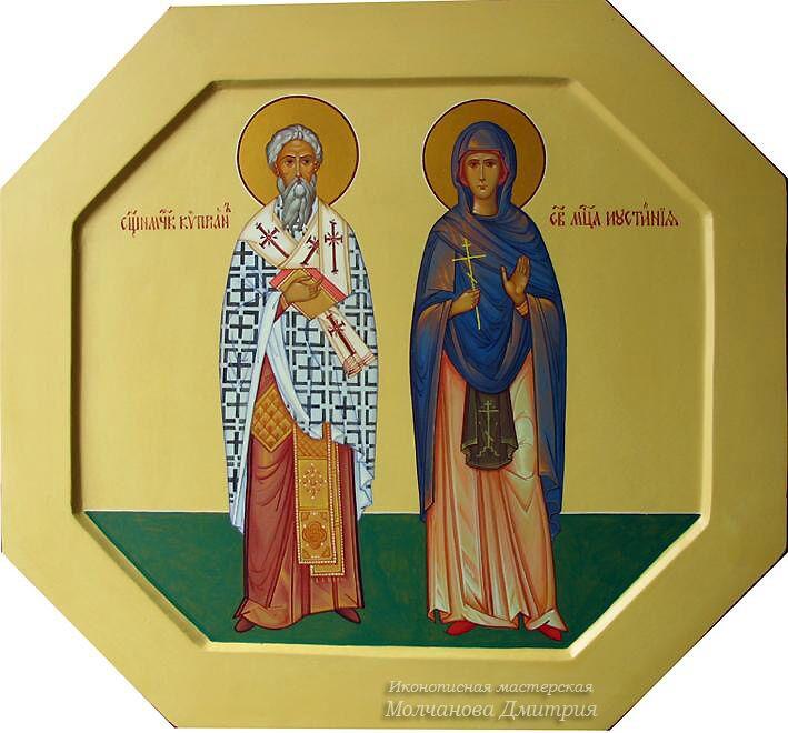 Икона со святыми