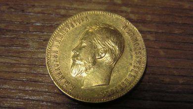 Монета имперского амулета