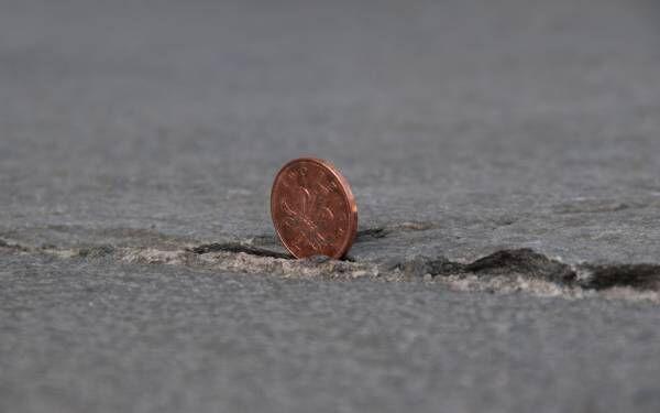 Найденная монета