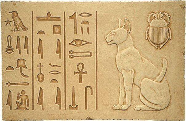 Поклонение кошкам у египтян