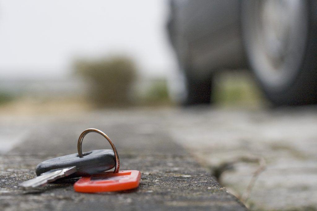 Потерять ключ от машины