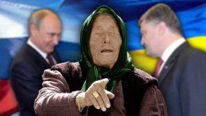 Предсказания по Украине