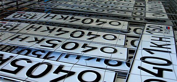 Расчет нумерологического числа