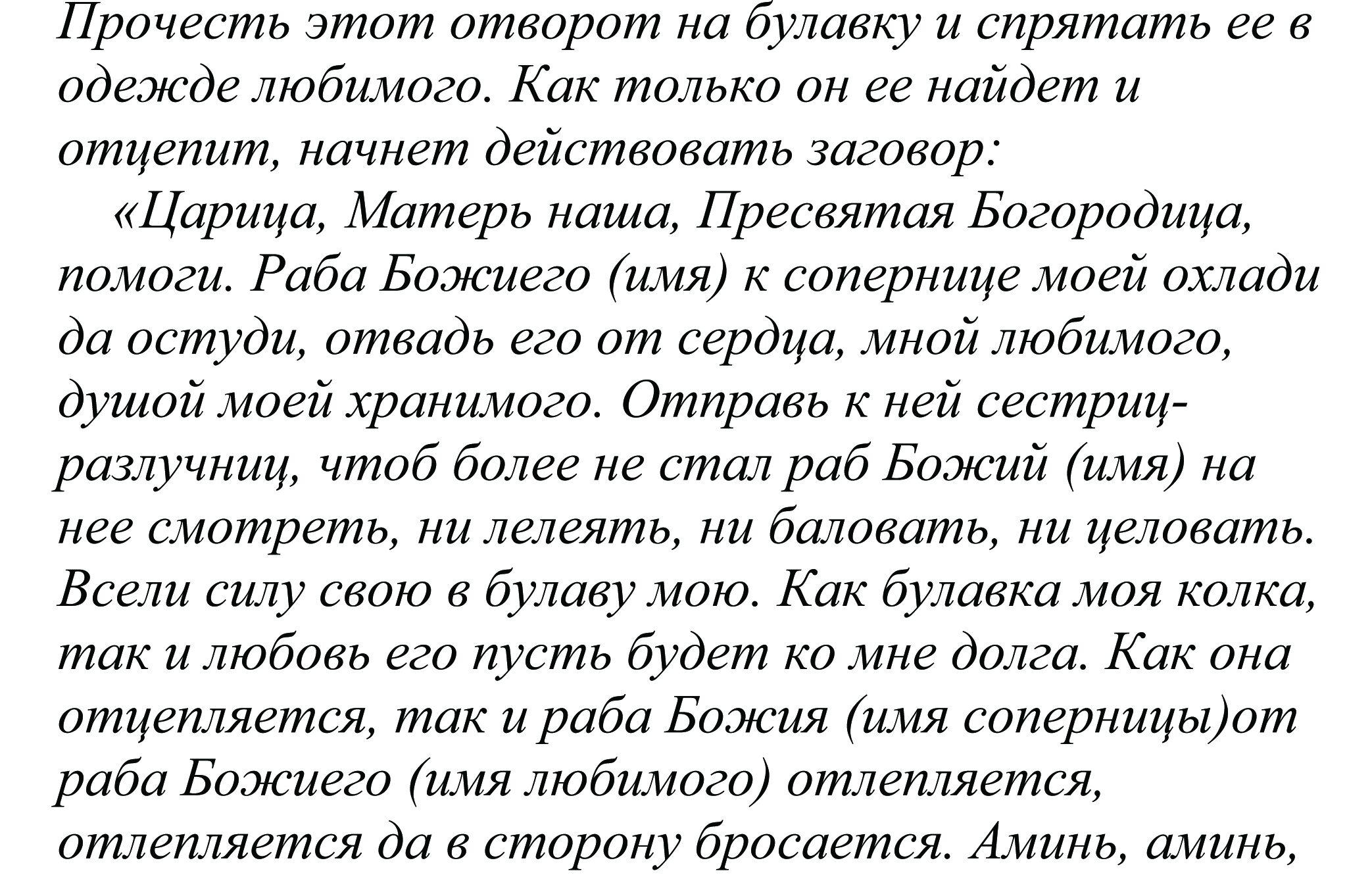 Sopernitsa
