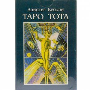 Таро Тота толкование карт