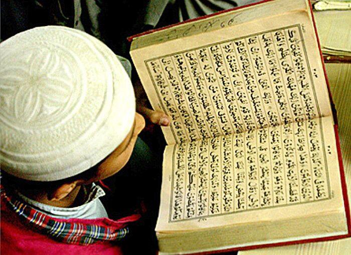 Толкование снов Исламский сонник