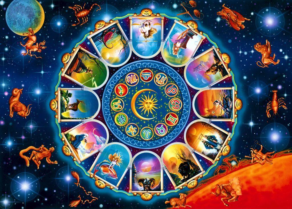 задача астролога