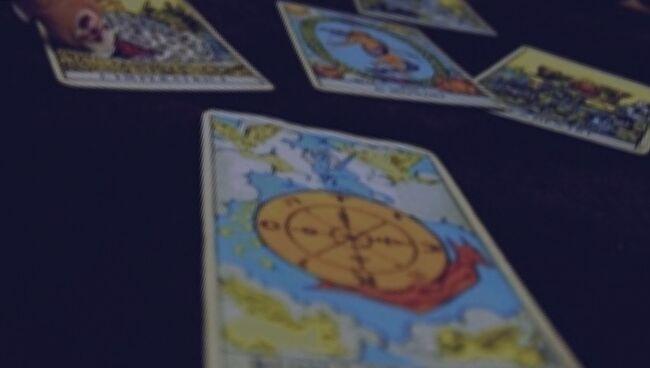 как правильно раскладывать карты при гадании таро