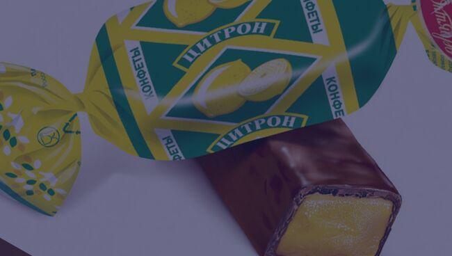 Приворот на конфету