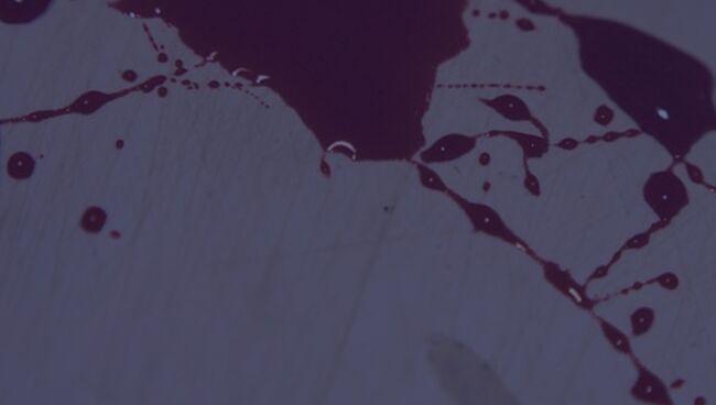 Приворот на месячную кровь на расстоянии