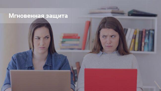 Заговор от врагов на работе. Читать на расстоянии