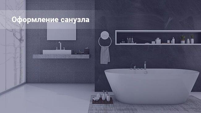 Мебель по фэншуй в однокомнатной квартире