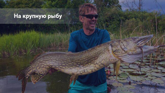 Заговоры и молитвы на удачную рыбалку