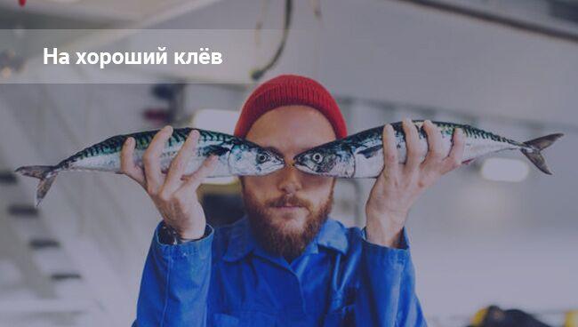 Кто может делать заговор на рыбалку